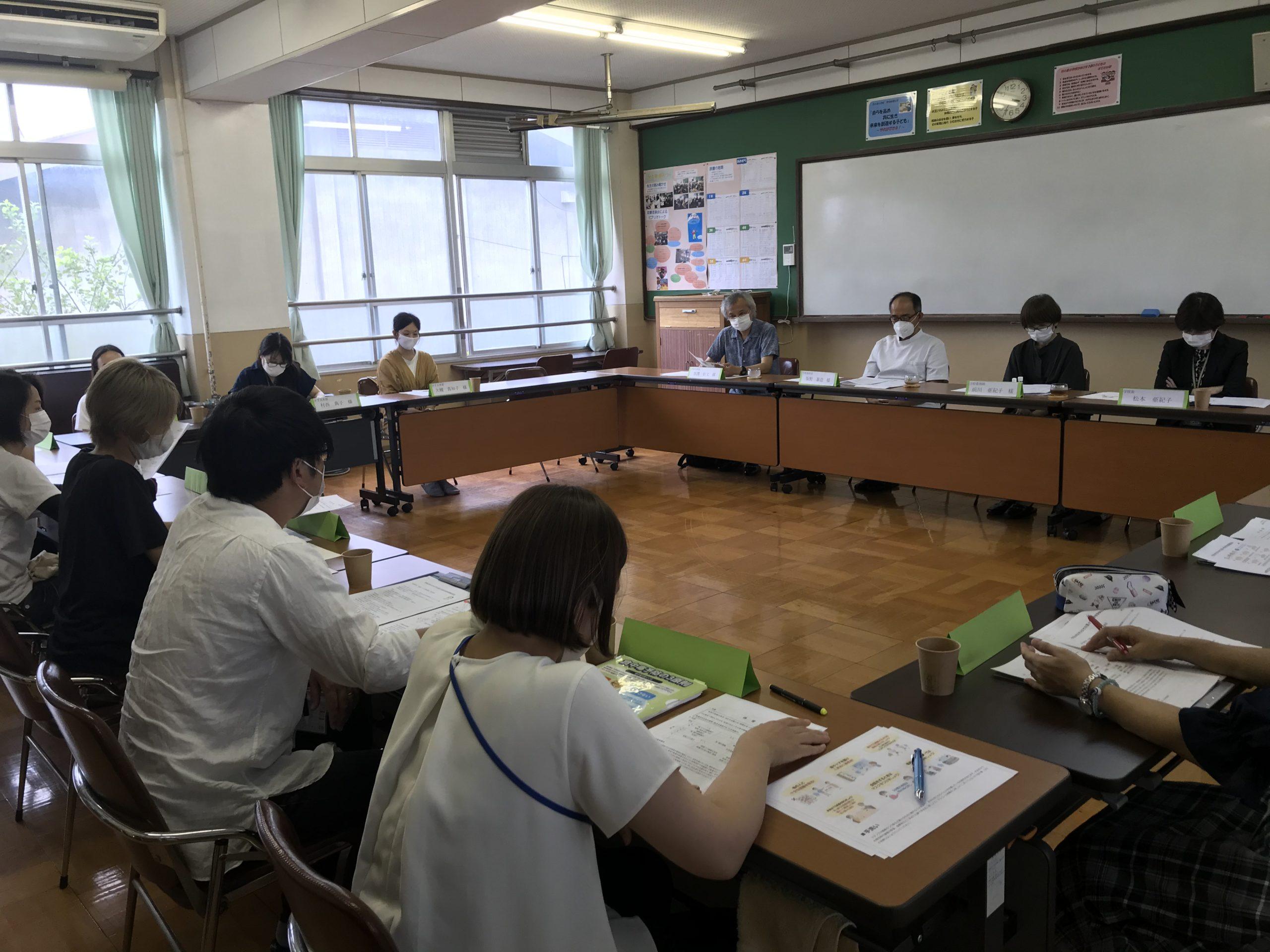 2020年の竹の里小学校の学校保健委員会
